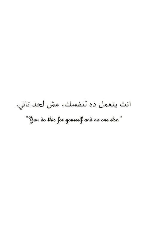 Arabic Friendship Quotes. QuotesGram by @quotesgram