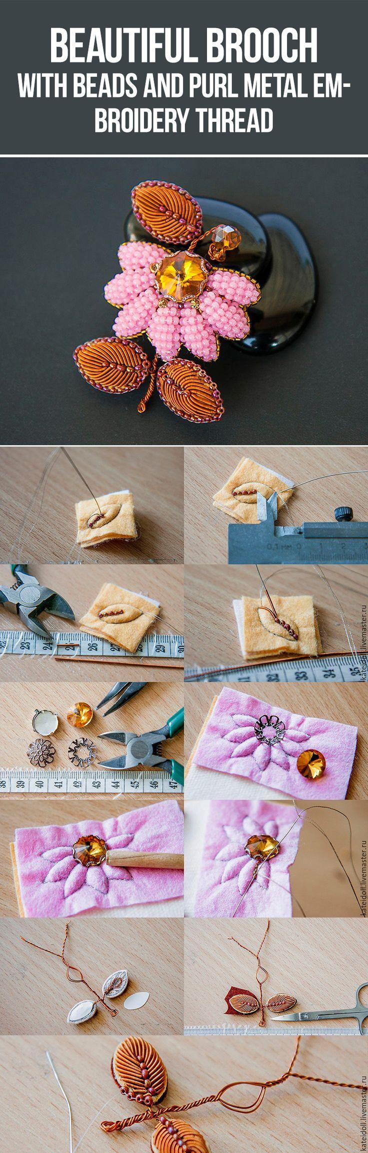 Beautiful brooch with beads & metal embroidery thread tutorial / Делаем осеннюю брошь «Георгина» в технике объемной вышивки