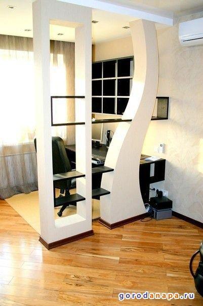 Дизайн интерьера ЗАЛ [стр. 23] - Обустройство квартир и домов в Анапе - Форум Анапа недвижимость