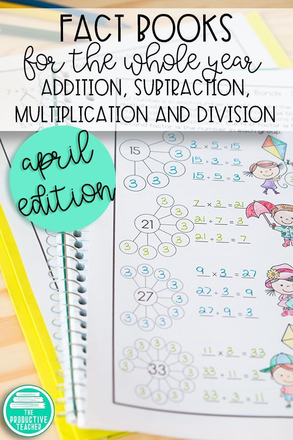 Celebrate April Showers With These Math Fact Workbooks Students Use Models And Repeated Practice To Math Fact Practice Math Fact Worksheets Math Fact Fluency