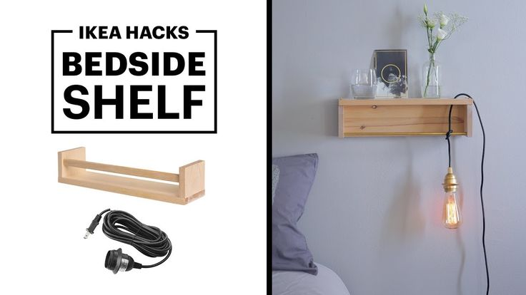 Hacking IKEA: From Spice Rack To Lamp Shelf - YouTube