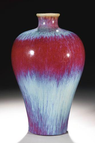 vase ||| sotheby's n08974lot6sytzen