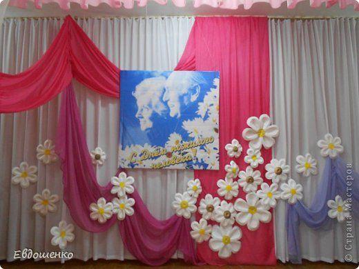 Интерьер Оформление сцены к праздникам фото 1