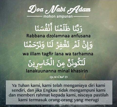 Doa Nabi Adam.