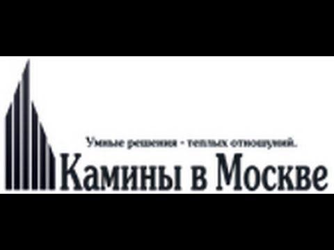 """Биокамин в передаче """"Дачный ответ"""""""