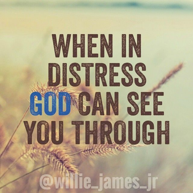 When in distress God can see you through. When human effort, will and determination come up short, the supernatural force from God will be there to help amd comfort you. Just have faith that He is real and believe in your heart that a miracle is meant for you.... Today I was on a plane and had a serious allergy attack with my throat swelling and inhibiting my breathing...my will power wasn't enough...I had to pray and God saw me through it #push #praywithoutceasing #believe