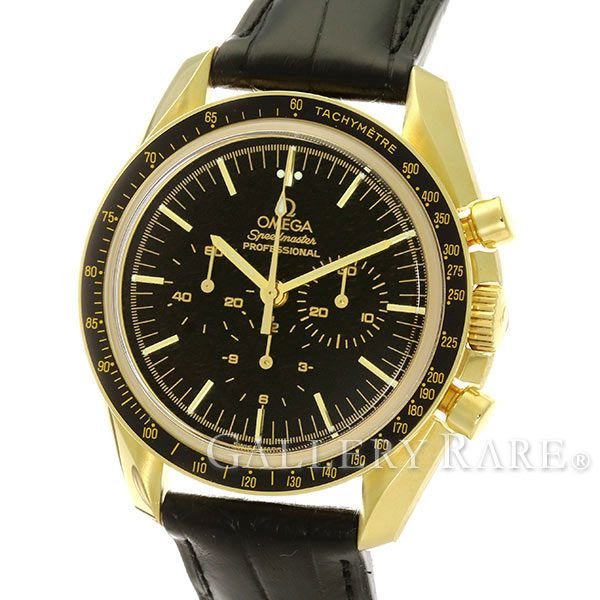 オメガ スピードマスター プロフェッショナル ムーンウォッチ YG イエローゴールド 革 3695.50.31 OMEGA 腕時計