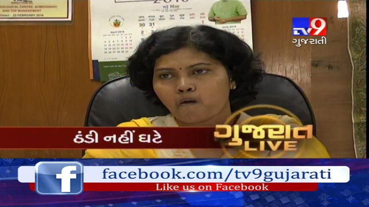 Top News Headlines @ 7 PM : 20-01-2017   Subscribe to Tv9 Gujarati: https://www.youtube.com/tv9gujarati Like us on Facebook at https://www.facebook.com/tv9gujarati Follow us on Twitter at https://twitter.com/Tv9Gujarati Follow us on Dailymotion at http://www.dailymotion.com/GujaratTV9 Circle us on Google+ : https://plus.google.com/+tv9gujarat Follow us on Pinterest at http://www.pinterest.com/tv9gujarati/