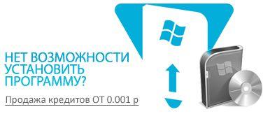 Скачать новую программу-клиент LIVEsurf » LIVEsurf.ru