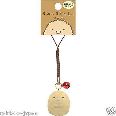 San-X Sumikko Gurashi Plush Doll Cell Phone Mini Strap With Bell Tonkatsu JAPAN