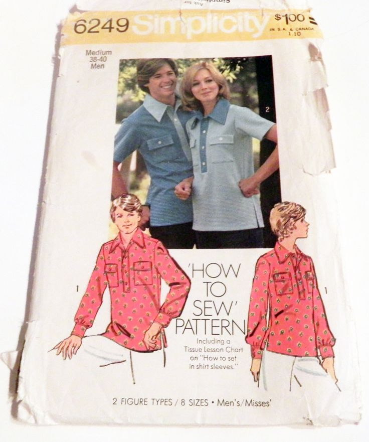 how to sew on a patch on a sleeve