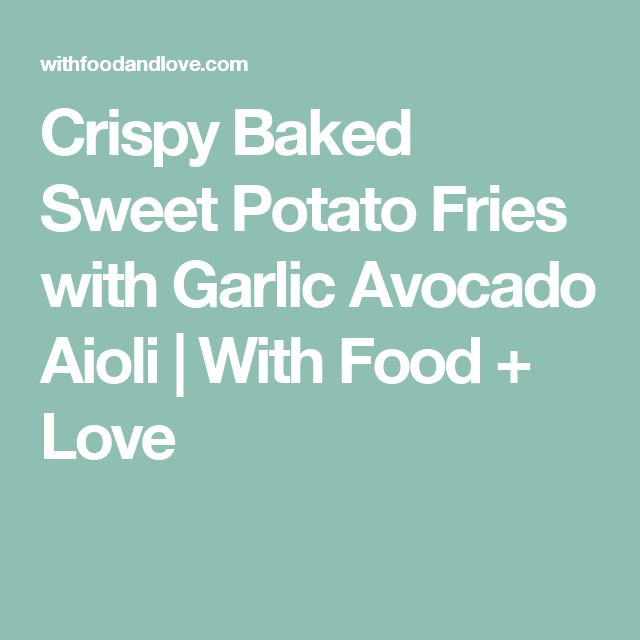 Crispy Baked Sweet Potato Fries with Garlic Avocado Aioli | With Food ...