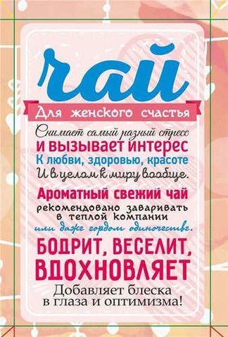 банка везения и хорошего настроения этикетки: 19 тыс изображений найдено в Яндекс.Картинках