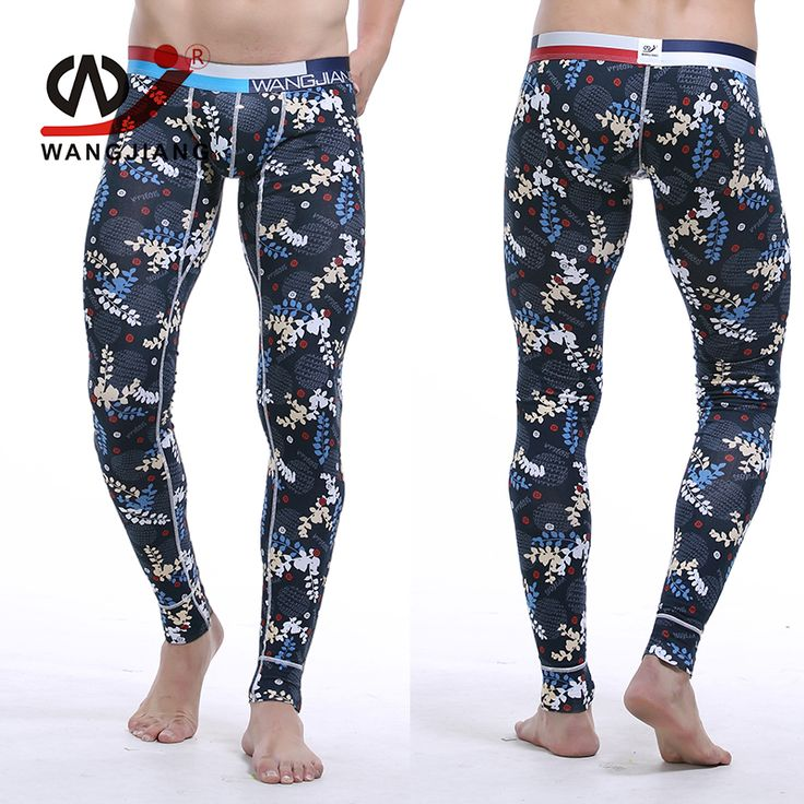 Breathable Cotton Trousers Men Compression Tights Homewear Mens Sexy Erotic Homens Gay Cargo Pants For Men Trousers  Pants