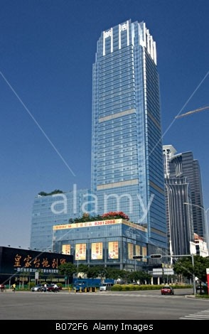 Jinzhonghuan International Business Building Shenzhen
