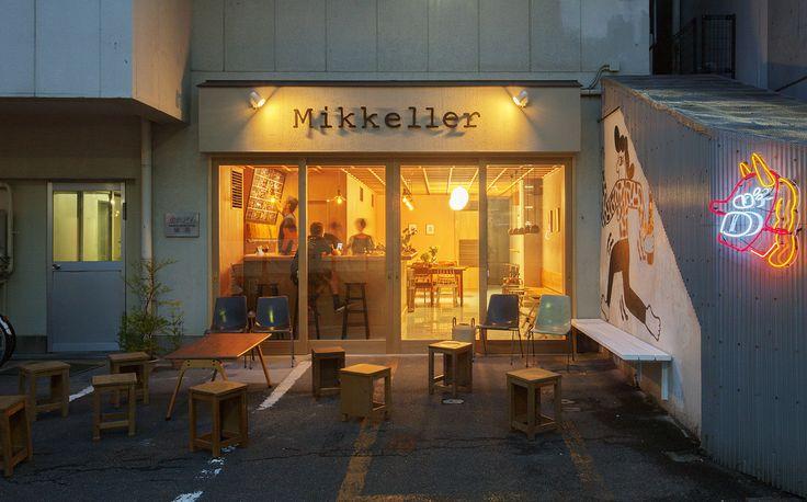 Beer magician: Danish microbrewery Mikkeller has opened a new bar along a backstreet of Tokyo's Shibuya district. | SATOSHI NAGARE