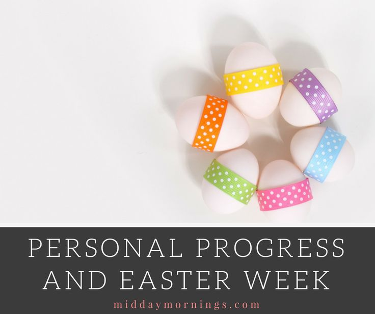 Women of all ages can use Personal Progress activities to focus on the Savior's ministry, atonement, death, and resurrection during Easter Week.