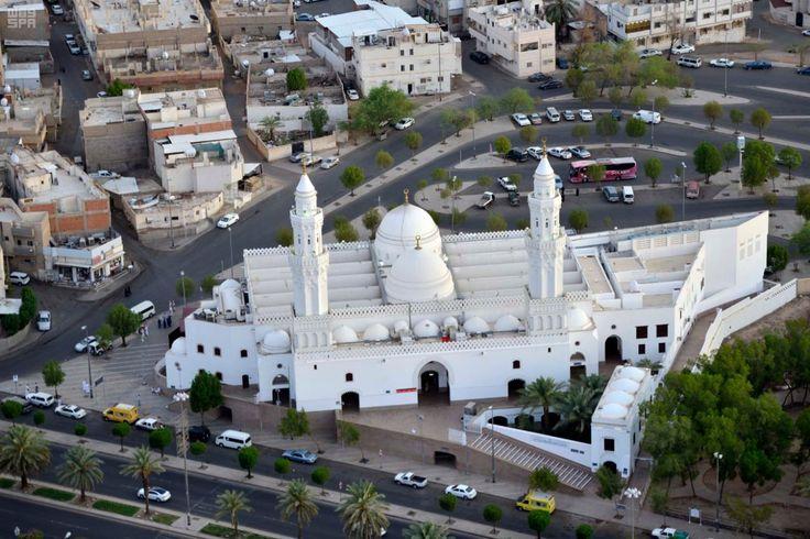 Masjide Qiblatayn, Madina