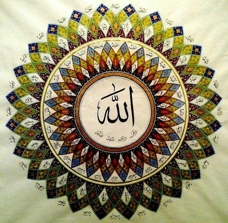 99 Names Of Allah Azzawajal Ima Muslim Pinterest