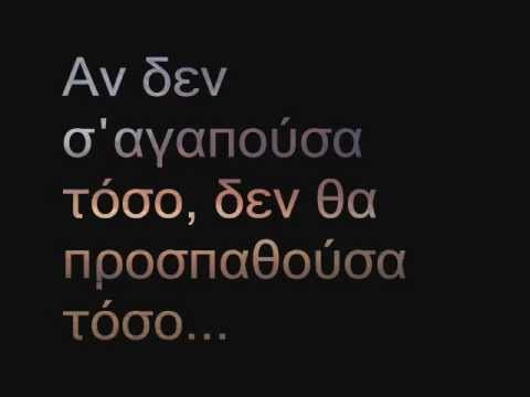 Ws edw... Mixalis Xatzigiannis... - YouTube