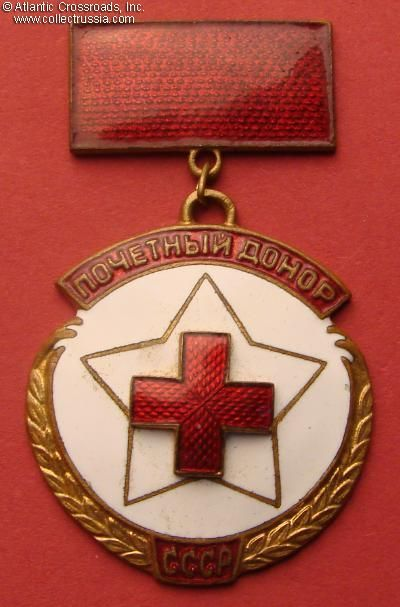 Collect Russia Medal of Honored Blood Donor of the USSR, circa 1950s. Soviet Russian