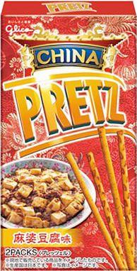 日本でも人気の中国料理「麻婆豆腐味」