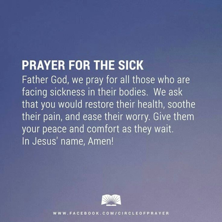 Best 25 prayer for the sick ideas on pinterest healing prayer prayer for the sick move lord you know who and what is needed spiritdancerdesigns Images