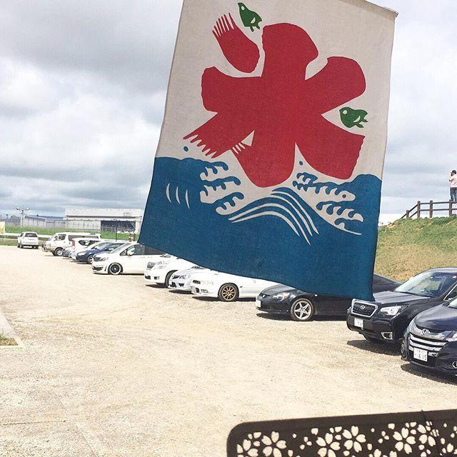 こんにちは。 今日も暑いですね〜!今日もカキ氷やります🍧 今日、明日は ひこうきの丘で販売です。 いっぱい飛行機が見れる絶好スポットですよ*⋆✈︎ 12時から販売開始です(^-^) 今日もよろしくお願いします。  #ハンバーガー #成田市 #香取市 #バイク #成田空港 #カフェ #移動販売 #洋食 #LaLaLaBurger #らららばーがー #ラララバーガー #バーガー #コーヒー #グルメ #ランチ #イベント #おでかけ #グルメ #千葉県 #ケータリング #多古町 #茨城県 #銚子市 #芝山町 #印旛郡 #香取郡 #おでかけ #HAMBURGER #ドライブ #肉 #love #ひこうきの丘