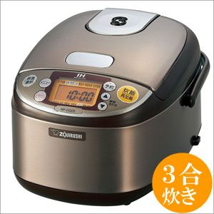 ZOJIRUSHI(象印) IH炊飯ジャー 極め炊き 3合炊き NP-GG05-XT/ステンレスブラウン 炊飯器 お米 ごはん 圧力炊きポイント