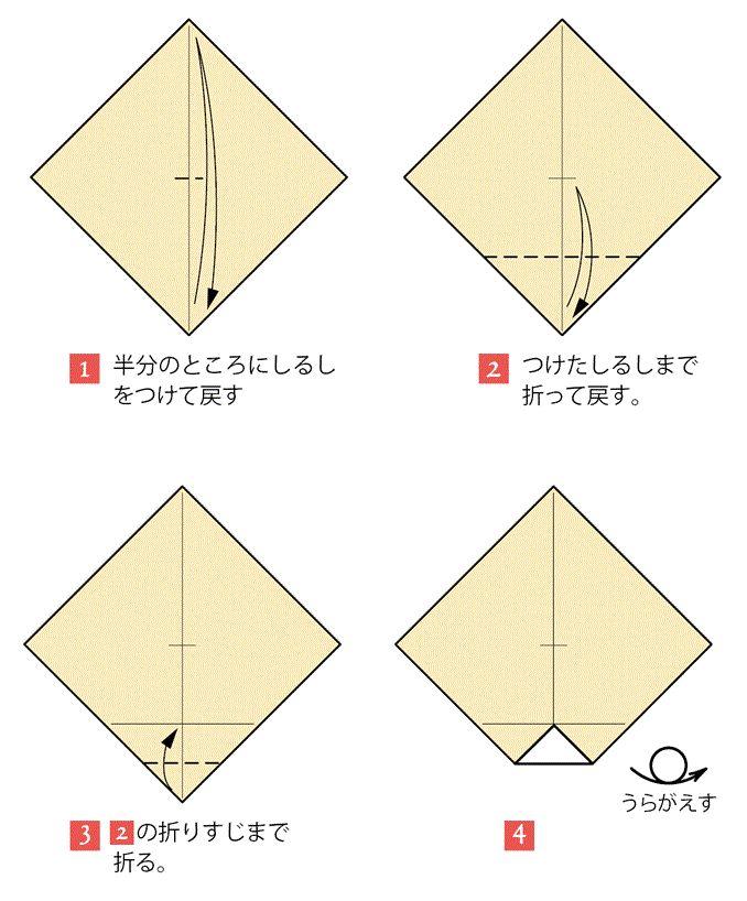 一枚の紙で作れる!かわいいショートケーキのお手紙の折り方(おりがみ)   ぬくもり