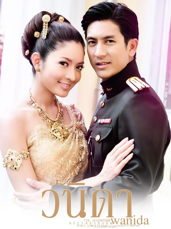 Wanida Thai Drama With Tik And Aff I Heart Lakorn