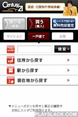 CENTURY21 JAPAN  Android App - playslack.com , CENTURY21 helps you find a home now with an app! Using your smartphones, it is easier to search and find real estates!!The Housing Information we receive from all over the country is updated daily!! In both rental and purchase, you can find your perfect home.Once you find your dream home, it only takes one click for you to call us on the phone, or you can just easily fill out the form online. After that, our locally-based experts will support…