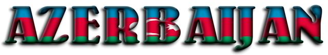 Heraldry,Art & Life: AZERBAIJAN - National Currency