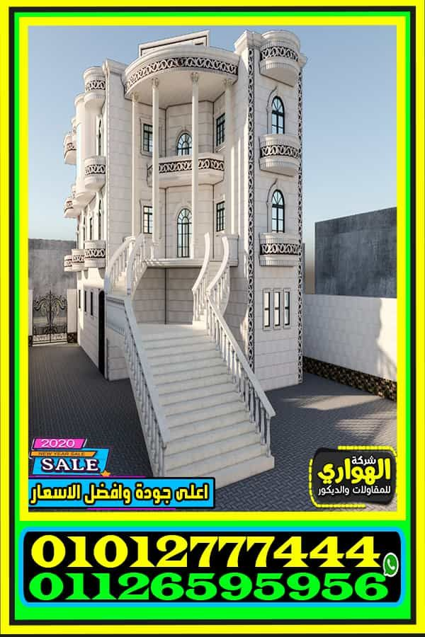 افضل واجهات منازل حجر 01012777444 House Styles Mansions House
