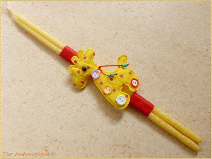 Yellow giraffe!  https://www.facebook.com/TzoAntono13