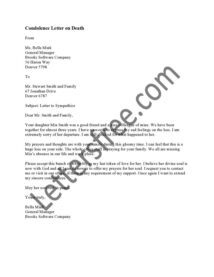 A sympathy or condolence letter can be a great source of comfort to someone who is grieving the loss of a loved one. Here are sample of writing your own condolence letter.