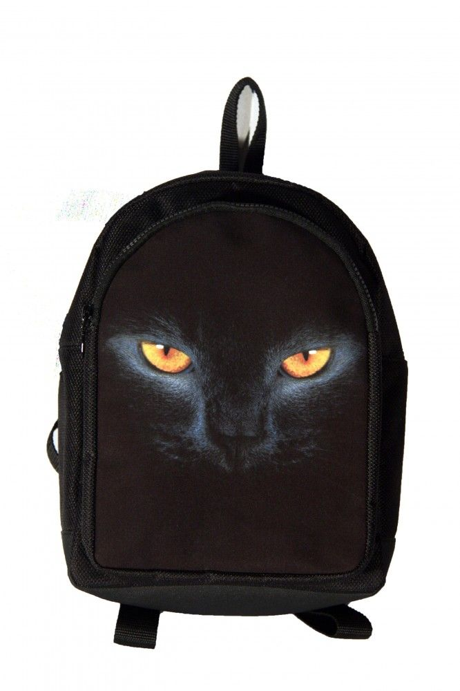 Hátitáska, hátizsák, macskaszemek