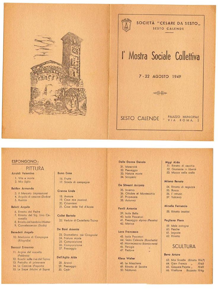 1949 Catalogo mostra Sesto Calende