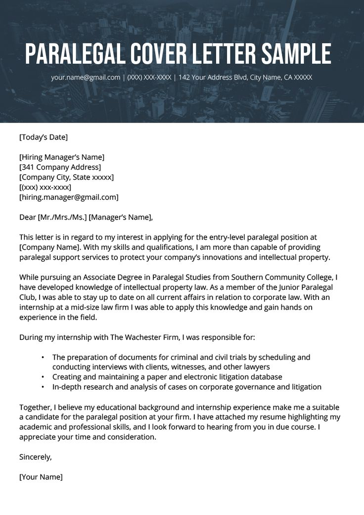 Cover Letter Template Paralegal Check more at https