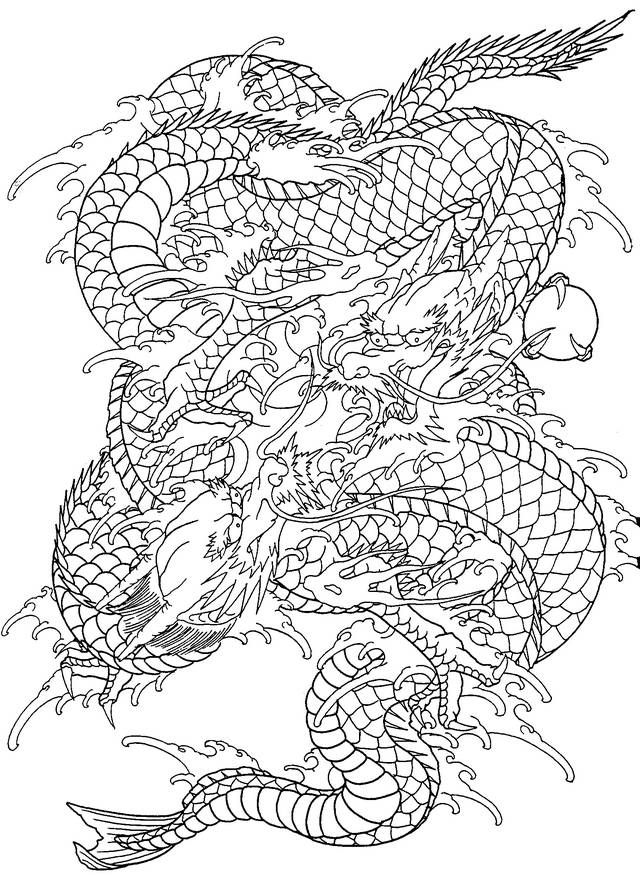 japanese dragon coloring pages - photo#20