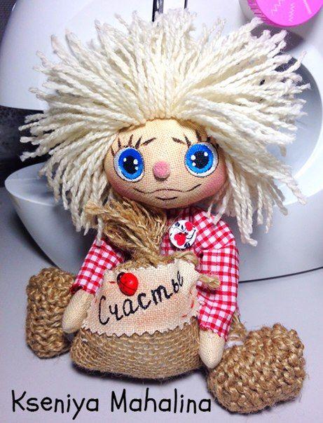 Интерьерная кукла Домовёнок Кузя.   При себе имеет мешочек счастья. Умеет сам сидеть. Кузька создаст уют в доме и порядок наведет.  И пошалить успеет, и удачу принесёт!  Рост 24 см.