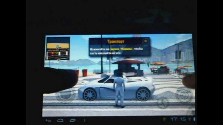 Gameplay Gangstar Rio: City of Saints на Acer ICT A100 (+playlist)
