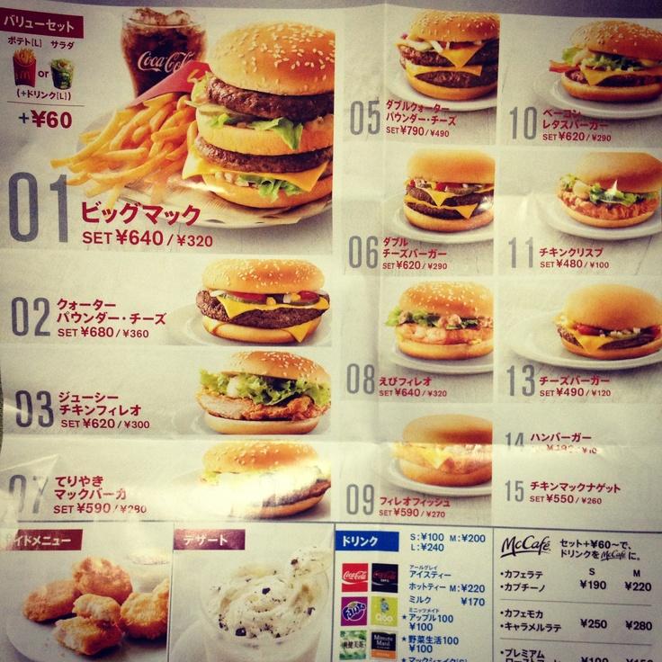 B F Japanese Restaurant Menu