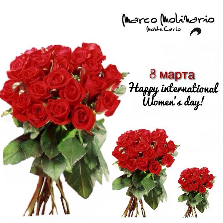 С МЕЖДУНАРОДНЫМ ЖЕНСКИМ ДНЁМ! Happy international women's day  كل عيد و انت بألف خير     Ziua Femeii. Auguri a tutte le Donne