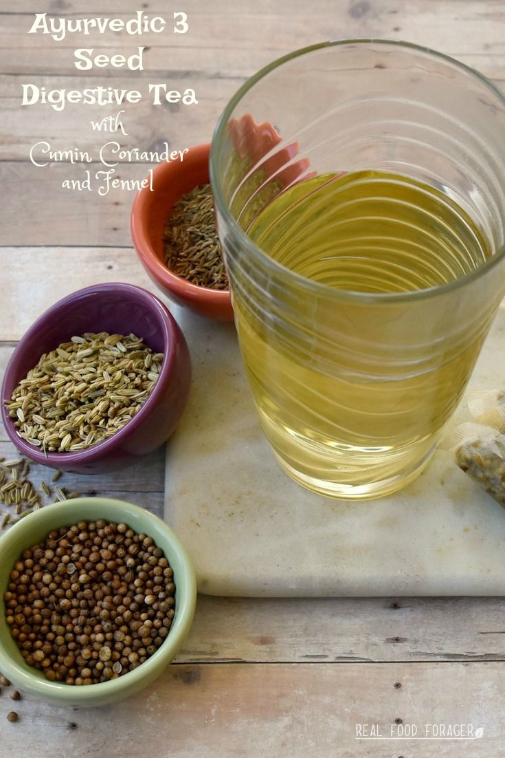 Ayurvedic 3 Seed Digestive Tea Made with Cumin, Coriander and Fennel