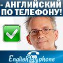 Аудиокниги на английском языке бесплатно скачать/ Audiobooks free/ Английские аудиокниги MP3