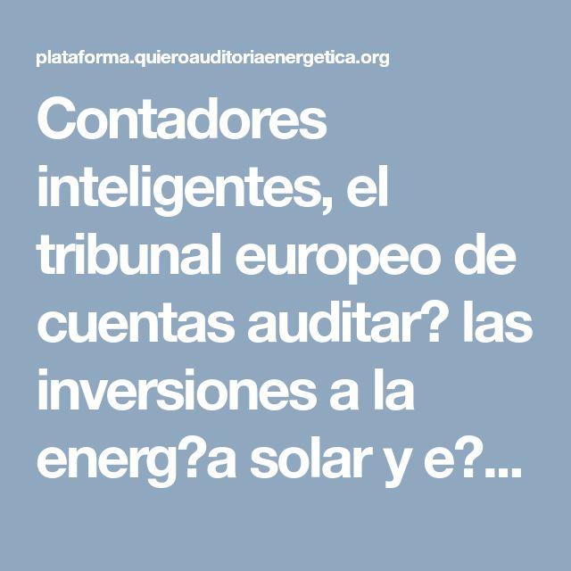 Contadores inteligentes, el tribunal europeo de cuentas auditar叩 las inversiones a la energ鱈a solar y e坦lica en espa単a