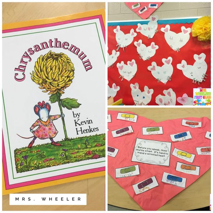 Mrs. Wheeler - TPT back to school pack. Love the pre-printed bandaids for the wrinkled heart activity/Chrysanthemum