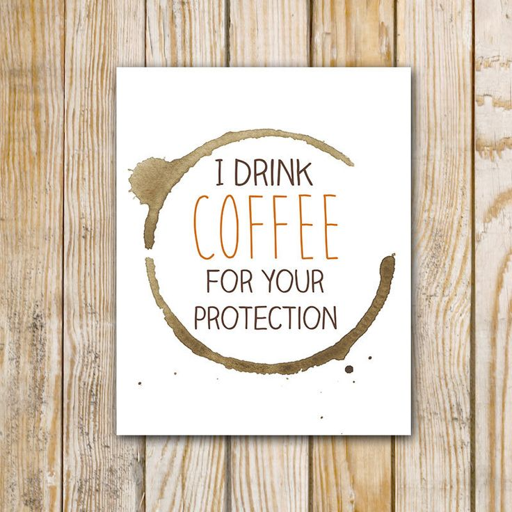 I Drink Coffee for Your Protection Watercolor by PrintableGrace