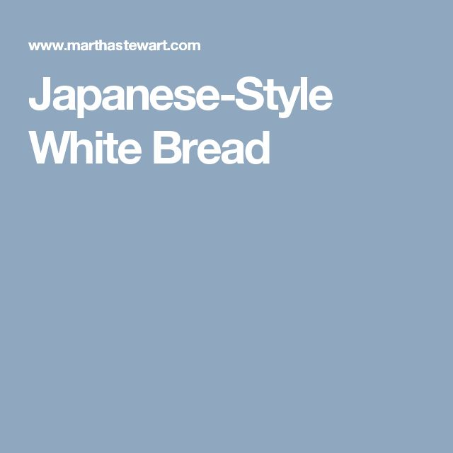 Japanese Bread on Pinterest | Melon Bread, Japanese Rice and Breads ...